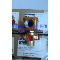 92957570英格索兰压力传感器总成[原装替代 现货批发]