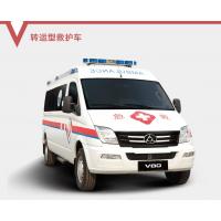 上汽大通V80转运型救护车专用车(工厂直营享巨优惠)