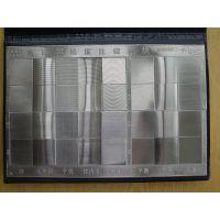 厂家直销粗糙度对比样块组合式32块金属表面粗糙度比较用