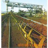 供应输送带 橡胶输送带 普通输送带橡胶聚氨酯输送带