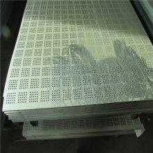 高层镀锌钢板网 附着式爬架网片 升降脚手架