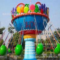 景区新款热销西瓜飞椅水果旋风公园新型游乐设备