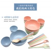 周年庆典开业礼品 名瑞餐具批发 环保小麦秸秆勺筷餐具 卡通儿童碗