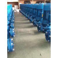 立式管道离心泵 FLG80-160A 7.5KW 四川宜兵市众度泵业 铸铁