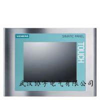 西门子xP 77系列面板 6AV6642-0BA01-1AX1触摸屏