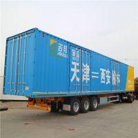 河北沧州飞翼定制载重30吨物流集装箱 液压展翼货运集装箱