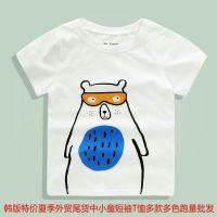 韩版短袖童装T恤夏季2~7岁中小童短袖T恤男童女童批发5元服装地摊