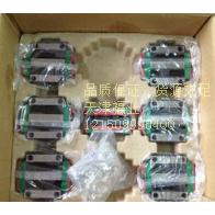 上银原装滑块HGH20CA到货天津 接受预定可单出可批发