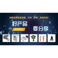 上海工商业用气体浓度含量泄露报警检测仪代理加盟,0风险,投资少好项目