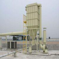甘肃分室单排脉冲除尘器 厂房车间粉尘废气处理设备