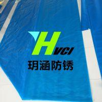 散热器专用VCI气相防锈包装袋