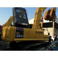 大型小松二手挖掘机350-7工程水利矿山买卖订购