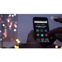 LED灯光互动装置租赁2017新黑科技绚丽来袭