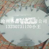 500X600矩形人孔,保温人孔,齐鑫专业厂家