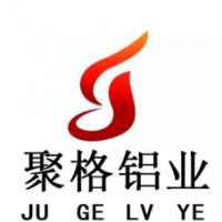 济南聚格实业有限公司