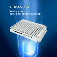 供应天承皓T-BOX-892机器视觉多网口带POE功能专用无风扇工控机