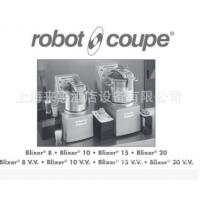 Robot-coupe Blixer 8 V.V. 食品粉碎/搅拌机(调速) 罗伯特搅拌机