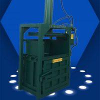 废料规整打包机 尼龙带压包机 富兴废金属边角料压块机价格