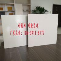湖南长沙望城耐酸砖市场【中冠品牌】|服务先行-品质保证