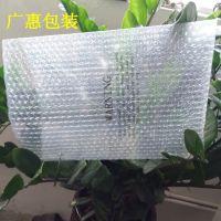 低价供应惠州全新料透明气泡袋深圳防静电气泡袋厂家批发