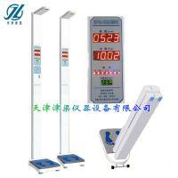 智能身高体重测量仪、津梁身高体重测量仪