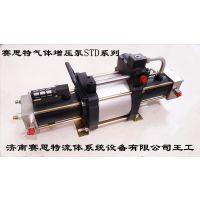 气体增压泵 高压气体增压机0-80MPa SHINEEAST