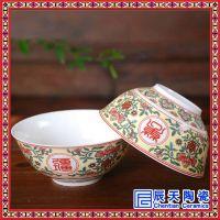 陶瓷8碗8勺 寿碗礼盒
