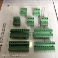 峻联电子螺钉式接线端子、插拔式端子、弹簧式端子
