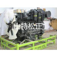 小松配件PC300-7发动机总成SAA6D114发动机总成
