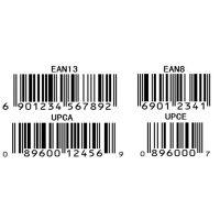 湖南条码管理系统 SAP条码管理软件 SAP条码ERP供应商长沙达策