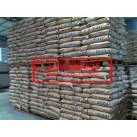 长期供应PA6日本东丽HF3074G-15 聚酰胺6