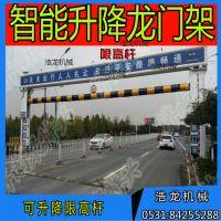 贵州高速交通限高杆 交通设施 道路桥洞自动升降式限高架