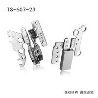 一字笔记本转轴TS-607-23北京厂家笔记本转轴