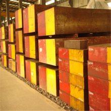 厂家直销进口高速钢SKH51板料圆棒规格齐全