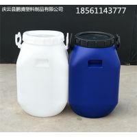 25升大口塑料桶20kg开口方桶