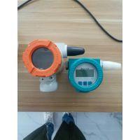 无线压力变送器无线温度变送器厂家直销可传输3000米
