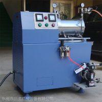 广东盘式机 品诺机械 陶瓷磨白色无变色卧式砂磨机15um-5um