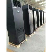 机房空调厂家定制批发加工生产-卡洛斯精密空调批发