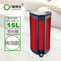 尚莱仕SD-006-B 15L中国红智能脚感应垃圾桶