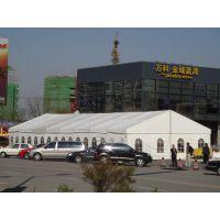 长春展览帐篷出租&车展航展篷房厂家&可拆装易搭建