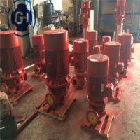 XBD12/45-100(125)多级消防泵贵阳云岩区卧式 多级消防泵组贵阳