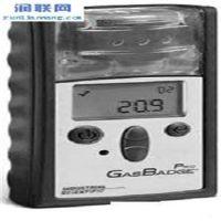合作测试仪 GasBadge Pro测试仪量大从优