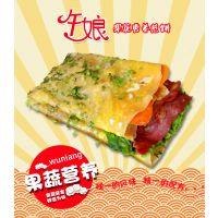 山东煎饼加盟费多少钱 特色杂粮果蔬煎饼