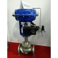 ZJHP-10C 铸钢气动调节阀 永嘉巨远阀门厂