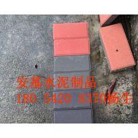 佛山环保彩砖厂家|透水砖