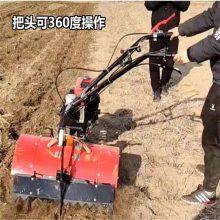 四冲程7.5马力旋耕机 优质发动机锄草机 润华农机公司