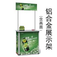 广州厂家供应优质铝合金折叠促销台 商超组装促销台 展示道具工厂
