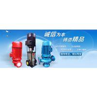 长沙南昌泉尔室外室内消防火栓加压泵,XBD12/30G-L 电动机消防泵组