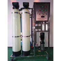 供应凯格KGRO-500L反渗透水处理设备