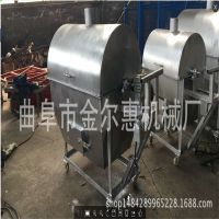 干果休闲食品家用炒货机 金尔惠牌炒花生用的炒锅 100斤卧式瓜子炒货机